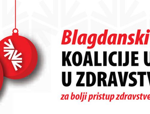 Blagdanski zahtjevi Koalicije udruga u zdravstvu za bolji pristup zdravlju u 2018. godini